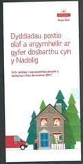 2017 WELSH  'POST BRENHINOL CHRISTMAS DELIVERY' LEAFLET (RMX21)