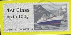 2018 1ST 'RMS ST HELENA' FINE USED