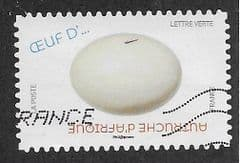 2020 (LETTRE VERTE) (S/A) 'BIRDS EGGS- AFRICAN OSTRICH' FINE USED