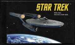 2020 'STAR TREK' (DY36) PRESTIGE BOOKLET