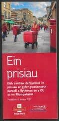 2021 POST BRENHINOL 'EIN PRISIAU' (WELSH ONLY)(RMOP43) LEAFLET