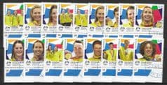 2021 ( SET) 'OLYMPIC GOLD MEDAL WINNERS' (NUMBERED TABS) (17v) FINE USED