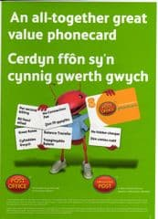 A4 ROYAL MAIL 'BI LINGUAL' PHONECARD  POSTER...