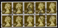 BLOCK OF 10 X 37P BROWN OLIVE GOOD USED